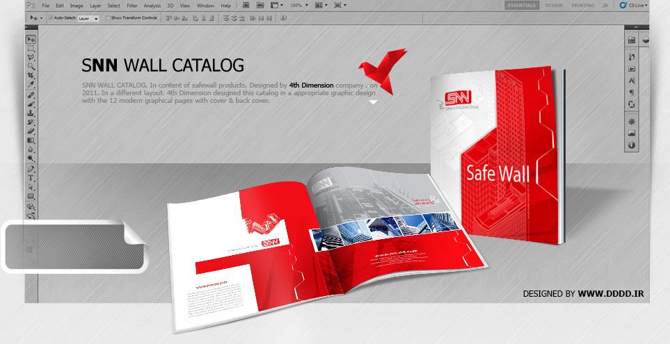 طراحی کاتالوگ شرکت نوین نما 2