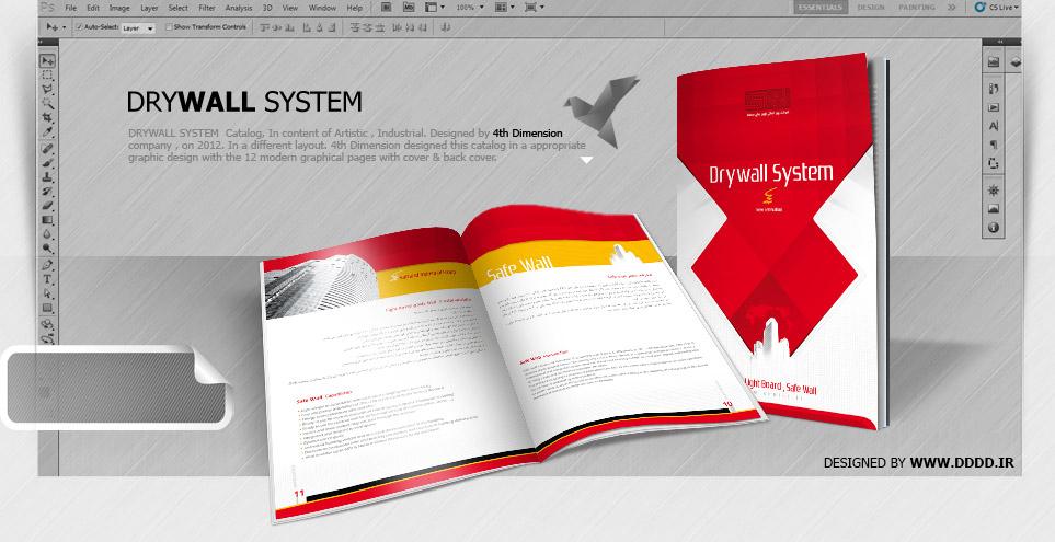 طراحی کاتالوگ محصول Drywall شرکت نوین نما