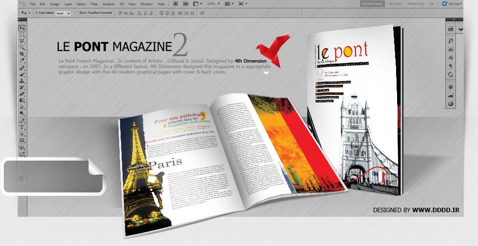 طراحی مجله لوپونت