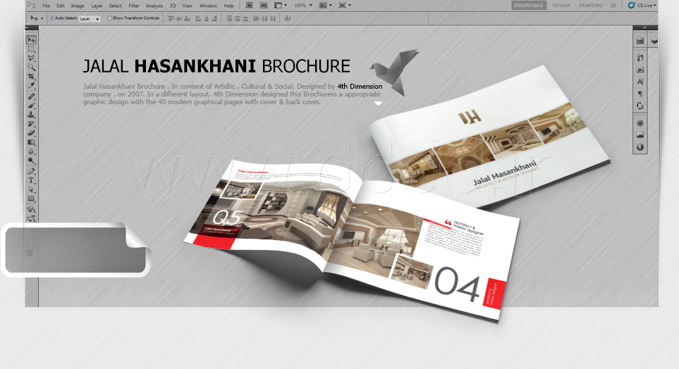 بروشور معماری و دکوراسیون داخلی حسن خانی