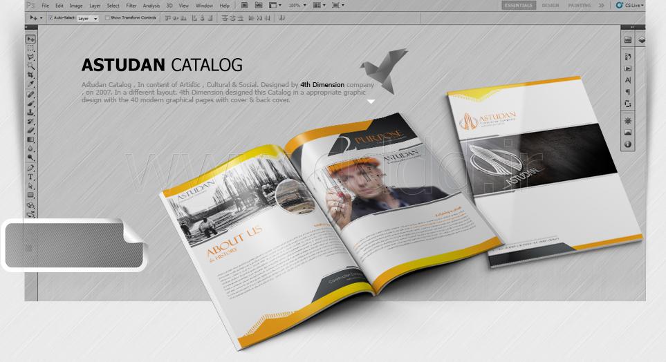 طراحی کاتالوگ شرکت استودان