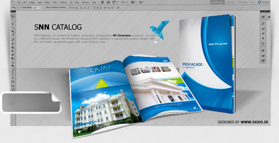 طراحی کاتالوگ شرکت نوین نما 1