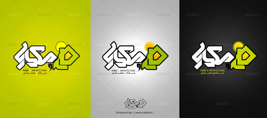 طراحی لوگو شرکت خانه و معماری - شرکت بعد چهارمطراحی لوگو شرکت خانه و معماری