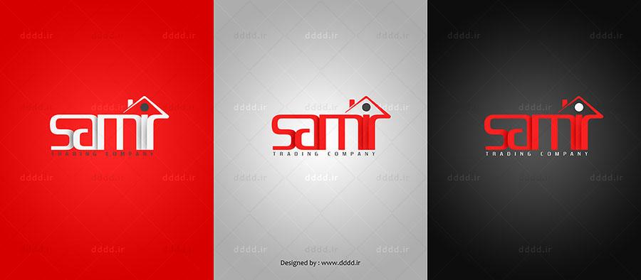 طراحی لوگو شرکت ساختمانی سمیر - شرکت بعد چهارمطراحی لوگو شرکت ساختمانی سمیر