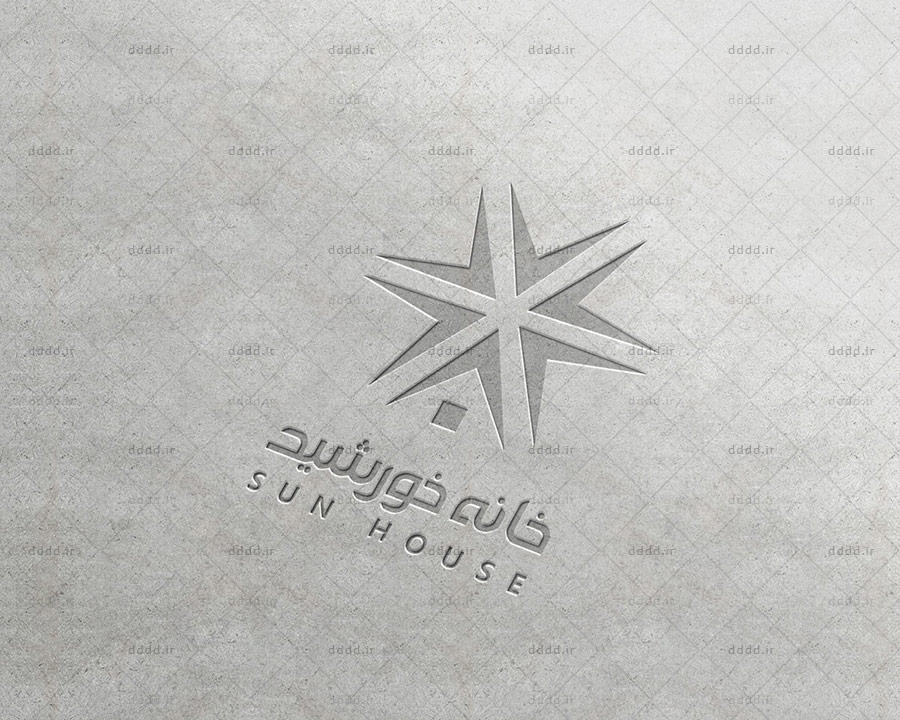 طراحی آرم شرکت خانه خورشید - شرکت بعد چهارمطراحی آرم شرکت خانه خورشید
