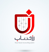 طراحی لوگو نرم افزار حسابداری رز حساب