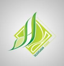 طراحی لوگو شرکت اتابک گرس
