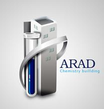 طراحی لوگو شرکت آراد