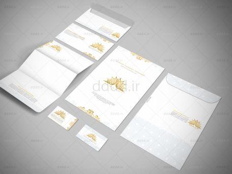طراحی ست اداری صرافی المهدی