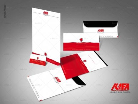طراحی ست اداری شرکت کافا