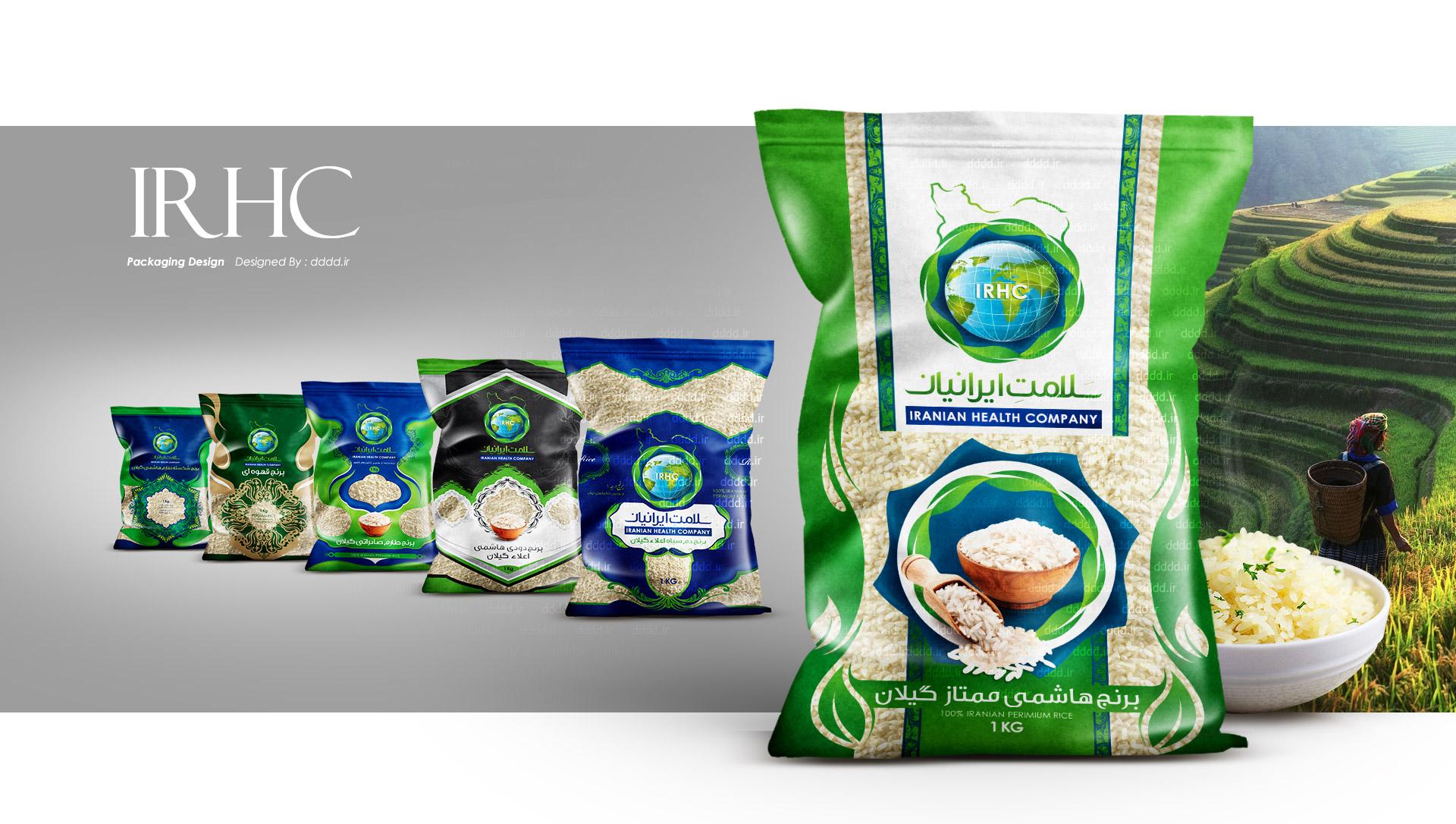 طراحی بسته بندی برنج سلامت ایرانیان