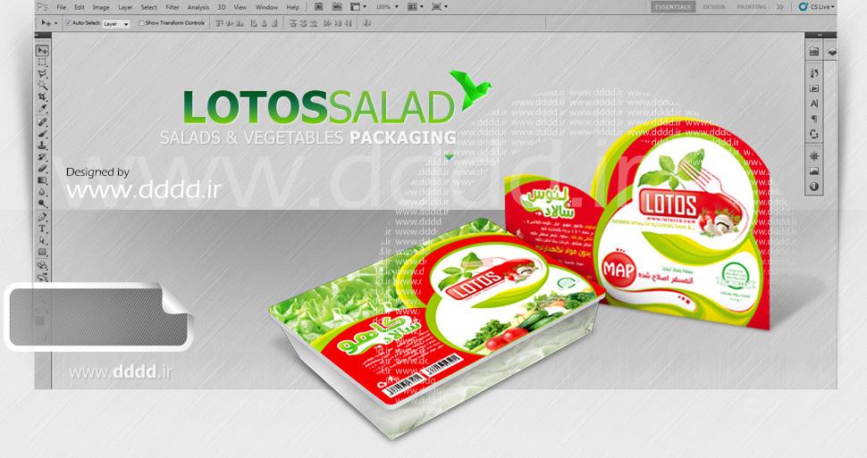 طراحی بسته بندی سالاد لوتوس