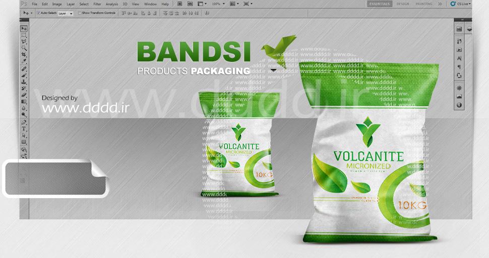طراحی بسته بندی محصولات ولکانیت