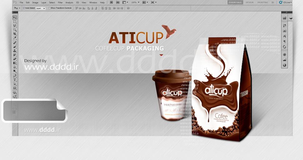 طراحی بسته بندی اتیکاپ