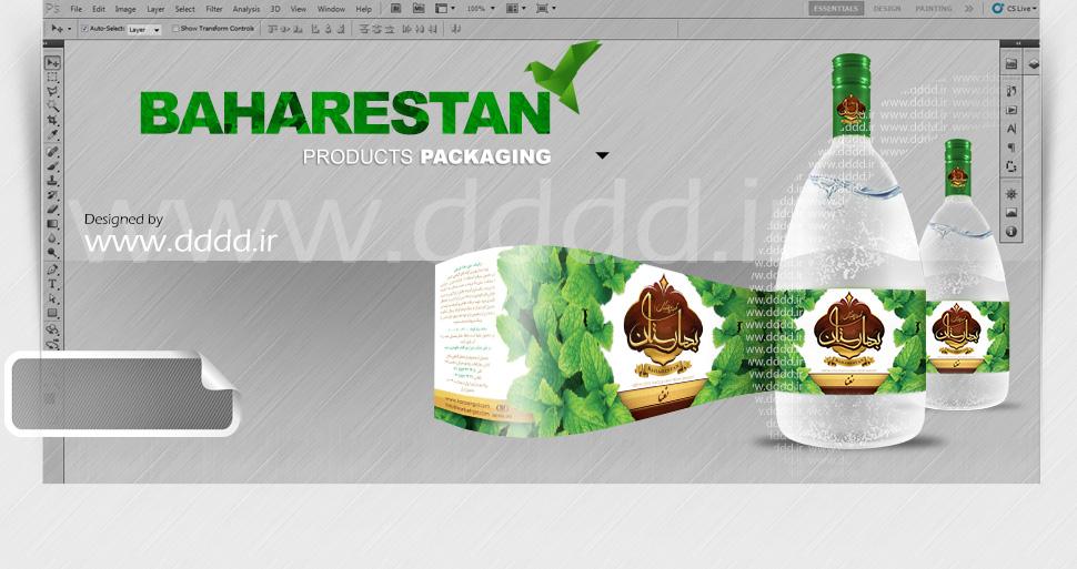 طراحی لیبل عرقیات گیاهی بهارستان