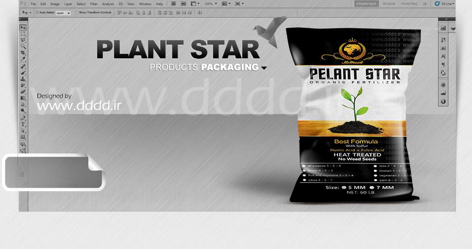 طراحی بسته بندی محصولات PlantStar
