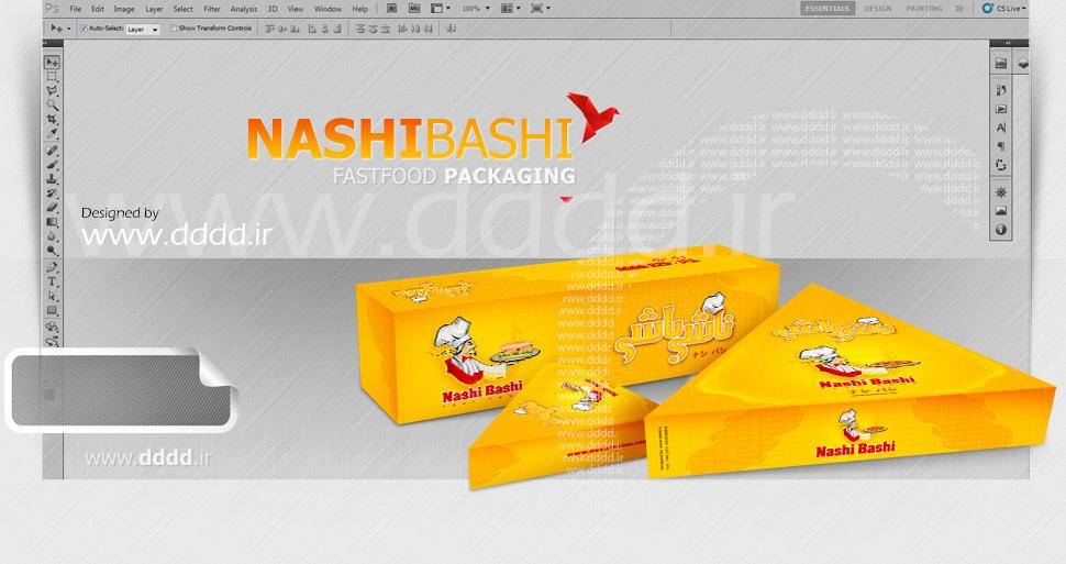 طراحی بسته بندی فست فود ناشی باشی