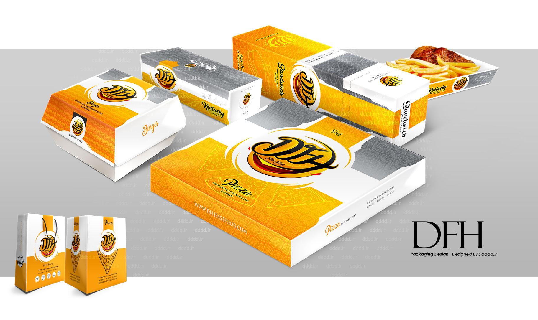 طراحی بسته بندی رستوران DFH
