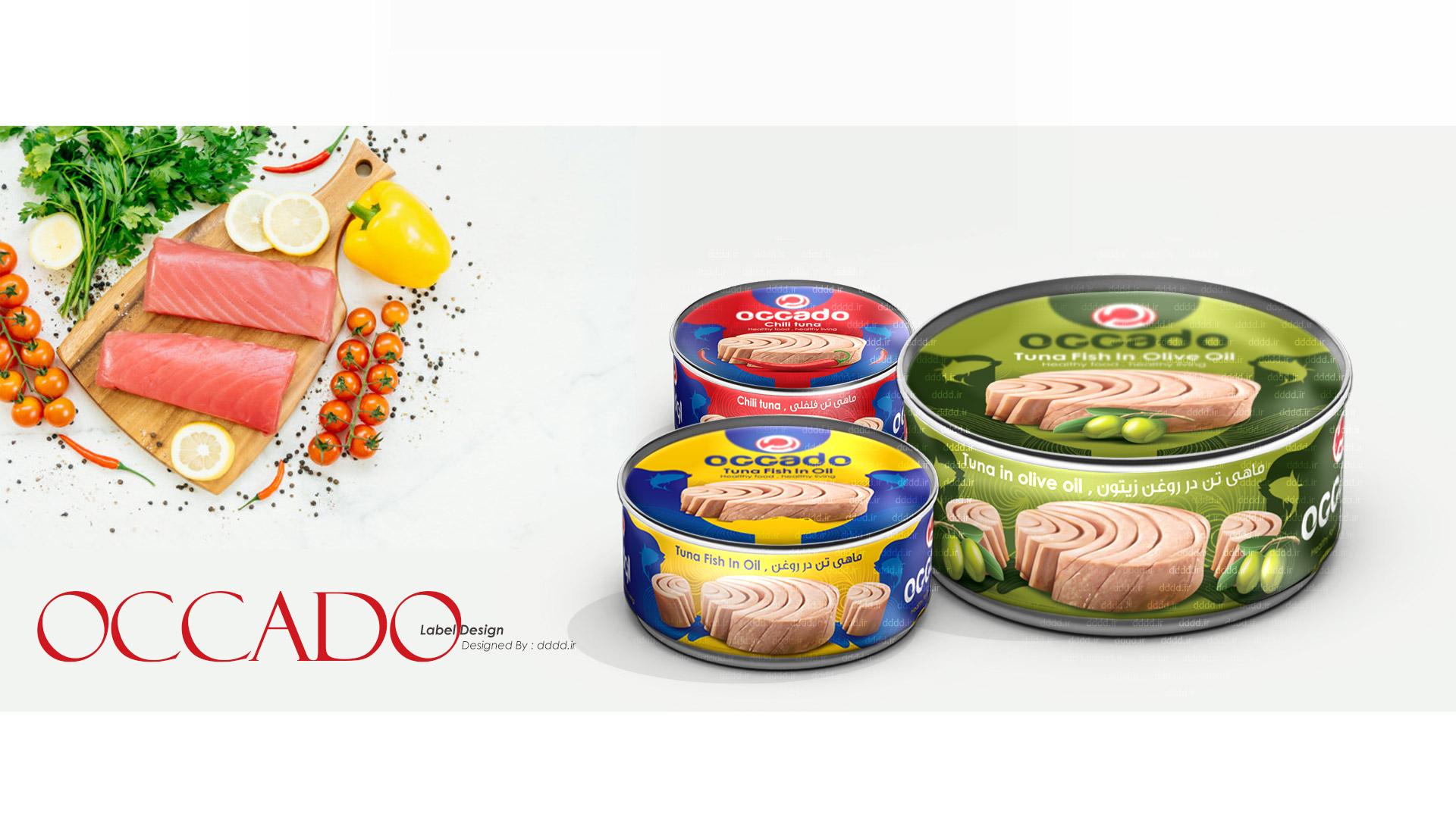 طراحی بسته بندی تن ماهی اوکادو