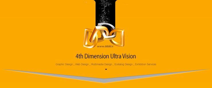 نمونه قرارداد طراحی لوگو و آرمقرارداد آنلاین طراحی لوگو