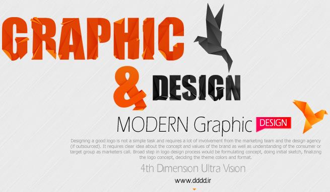 طراحی گرافیک و چاپ بعد چهارم