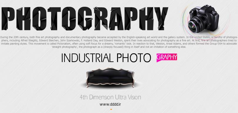 آتلیه عکاسی صنعتی شرکت بعد چهارم