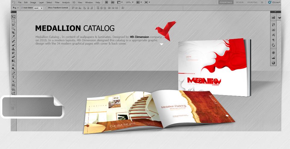 طراحی کاتالوگ شرکت کاغذ دیواری مدالیون