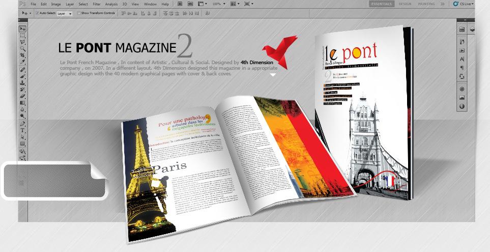 طراحی مجله فرانسوی زبان لوپونت پاریس