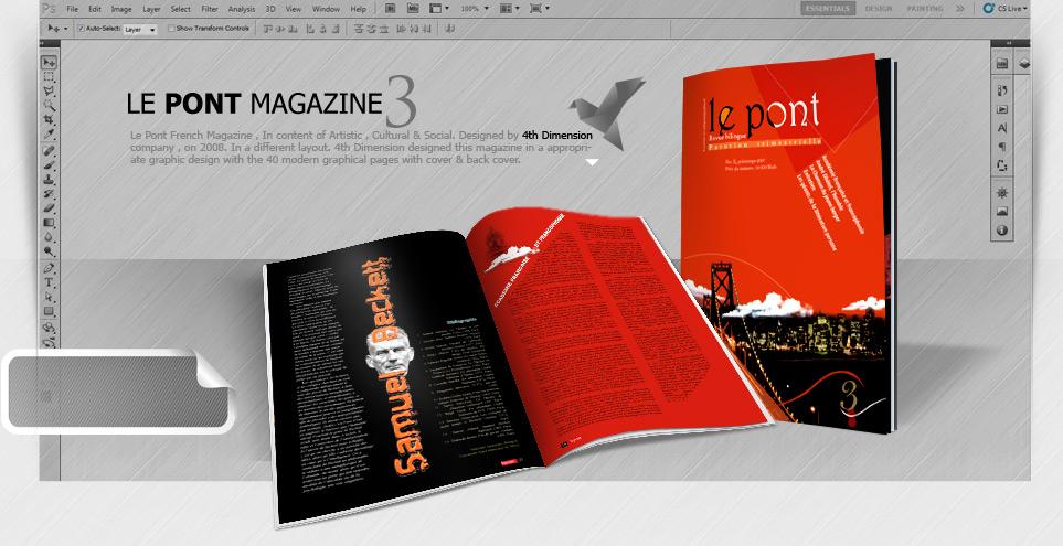 3 طراحی مجله فرانسوی زبان لوپونت پاریس