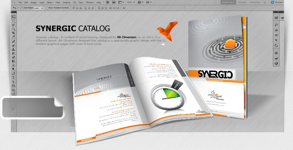 طراحی کاتالوگ شرکت سینرژیک