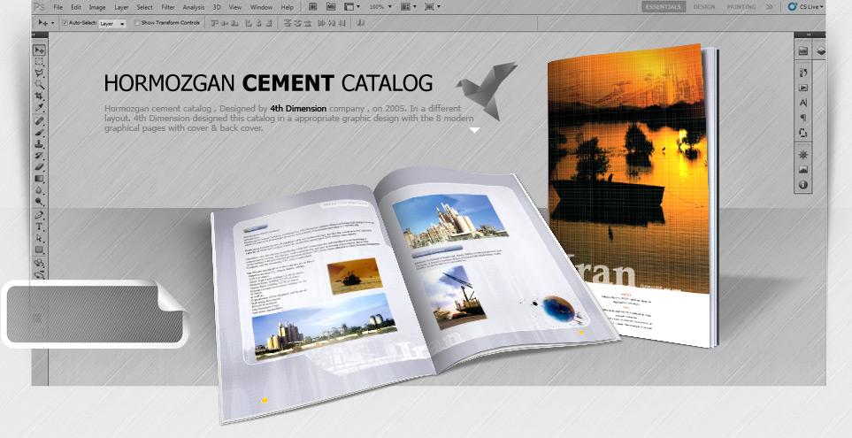 طراحی کاتالوگ سیمان هرمزگان
