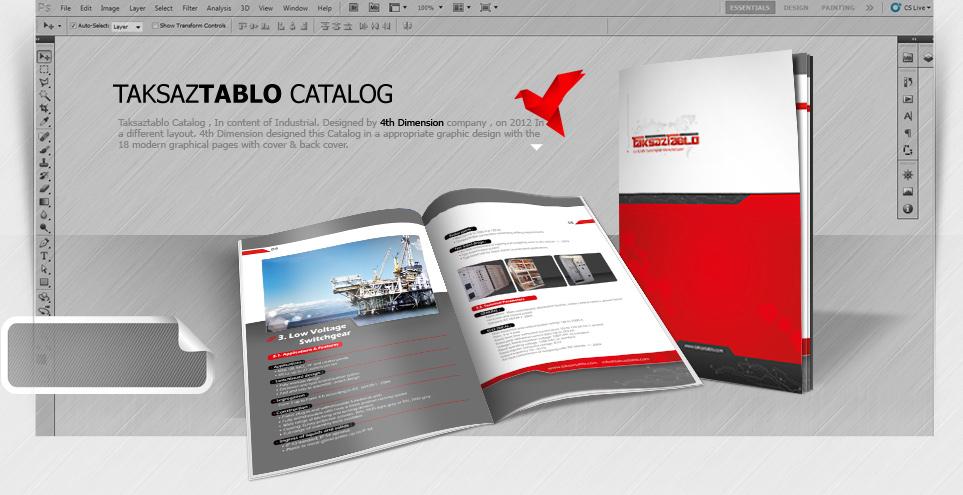 طراحی کاتالوگ شرکت تکساز تابلو