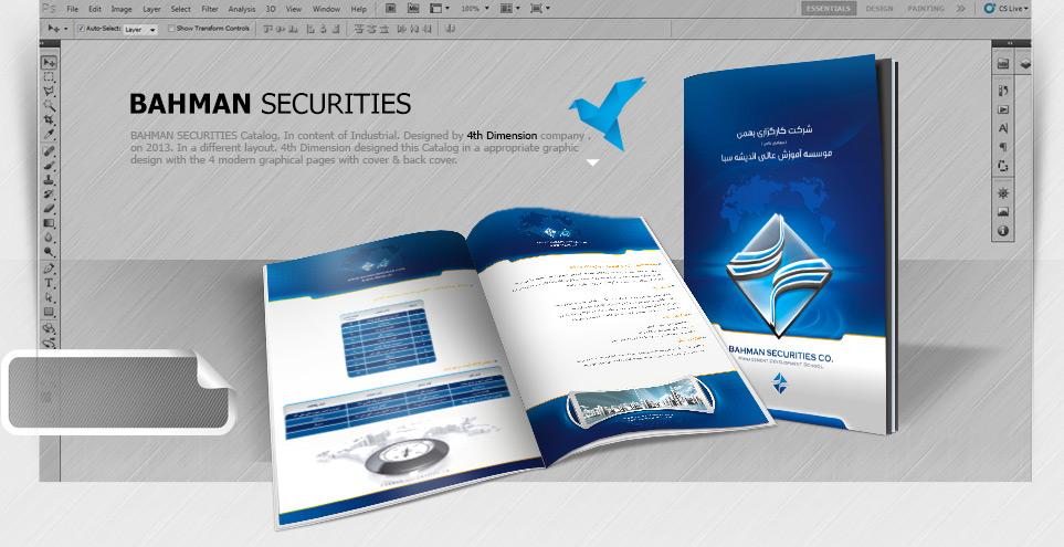 طراحی کاتالوگ کارگزاری بهمن