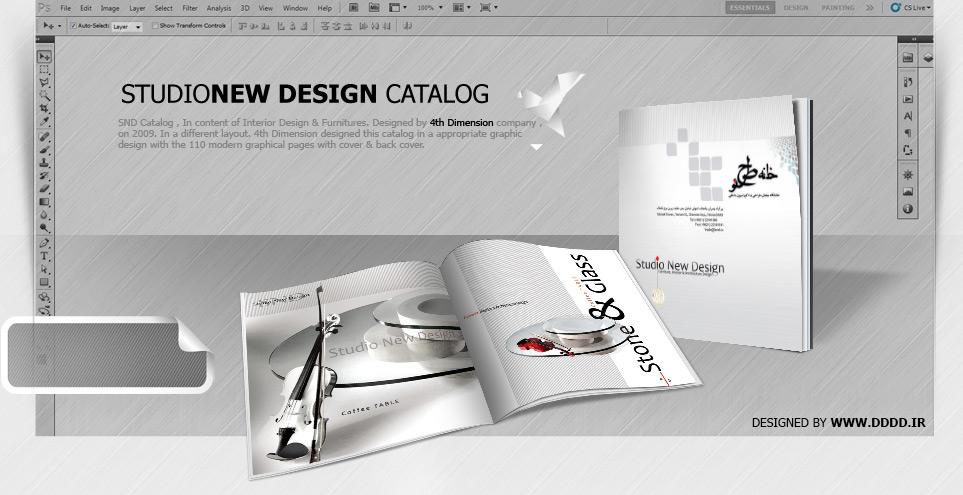 طراحی کاتالوگ شرکت دکوراسیون داخلی خانه طرح نو