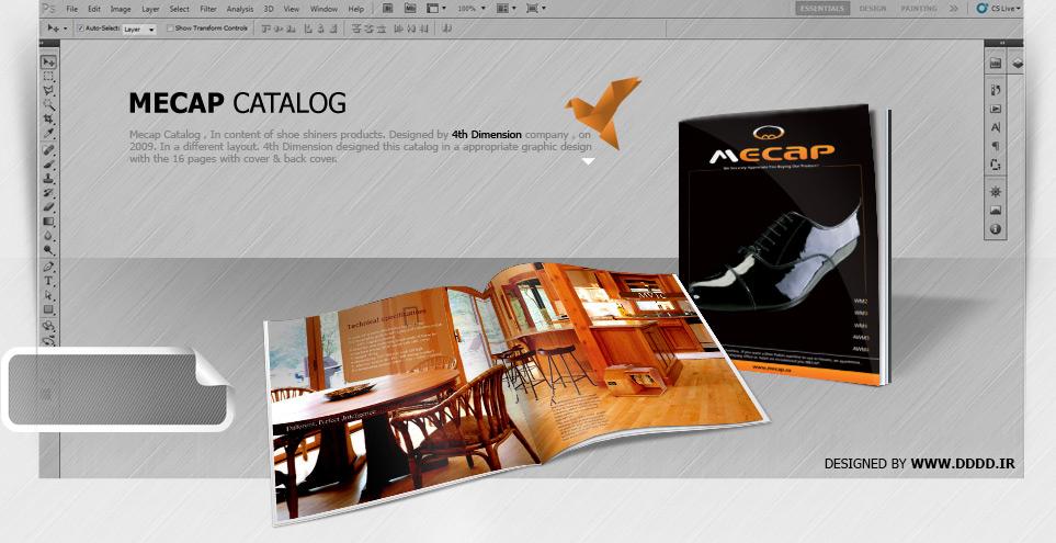 طراحی کاتالوگ شرکت مکاپ
