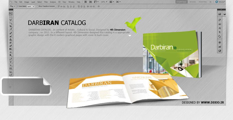 طراحی کاتالوگ شرکت دربیران