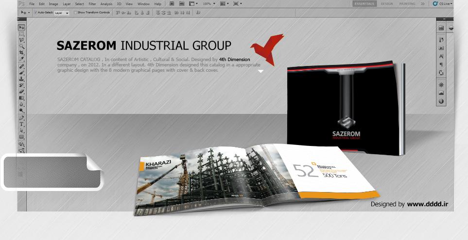 طراحی کاتالوگ شرکت سازه رام