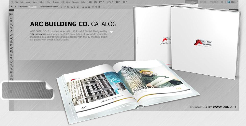 طراحی کاتالوگ شرکت ساختمانی ARC