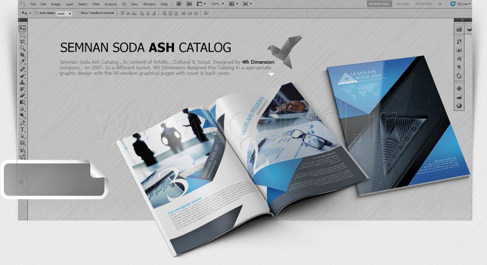 طراحی کاتالوگ کربنات سدیم سمنان