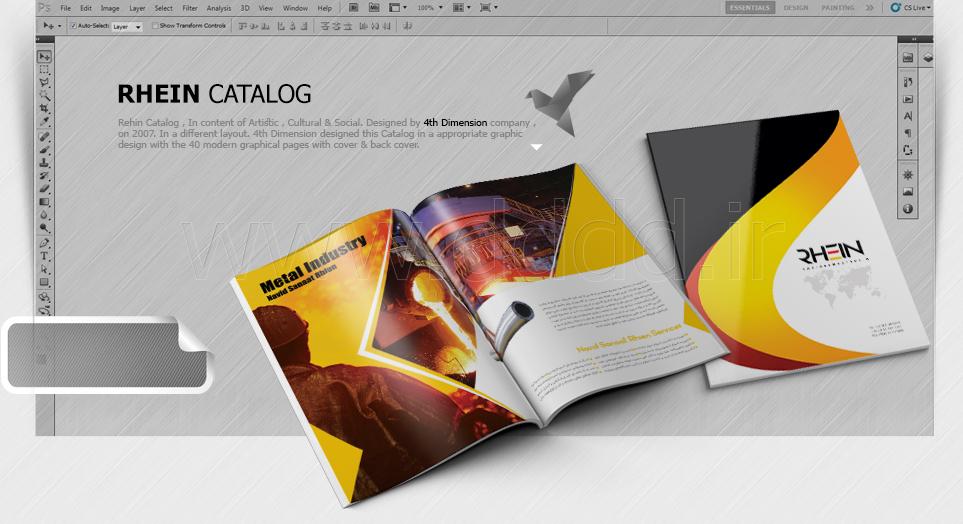 طراحی کاتالوگ شرکت نوید صنعت راین