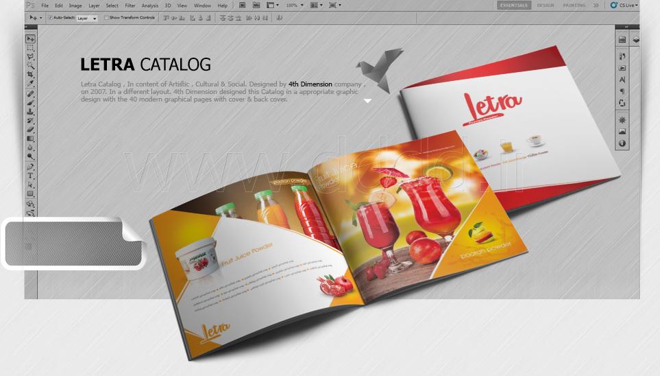طراحی کاتالوگ شرکت لترا
