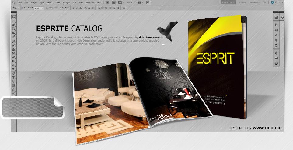 طراحی کاتالوگ شرکت اسپریت