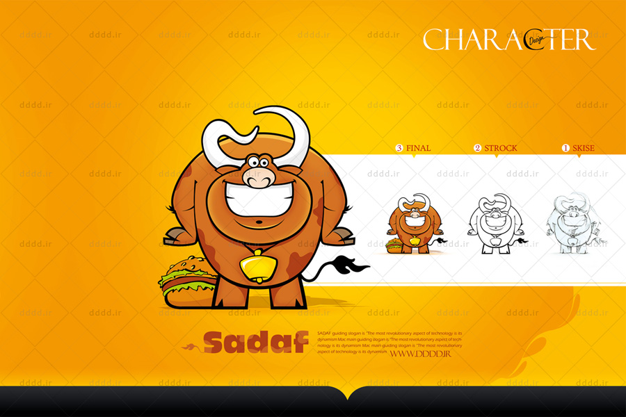طراحی کاراکتر و شخصیت پردازی همبرگر صدف