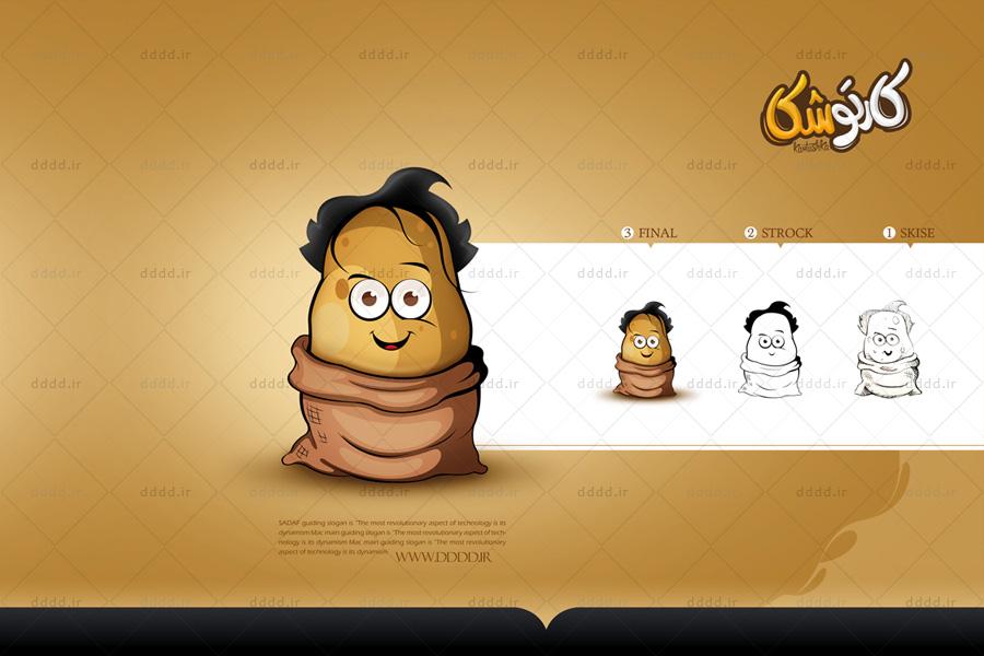 طراحی کاراکتر و شخصیت پردازی کارتوشکا