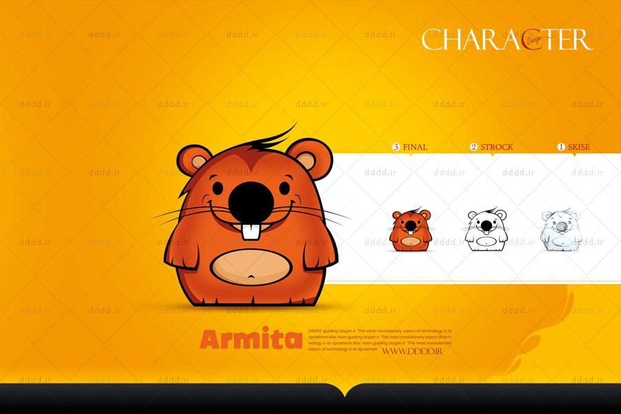 طراحی کاراکتر و شخصیت پردازی آرمیتا