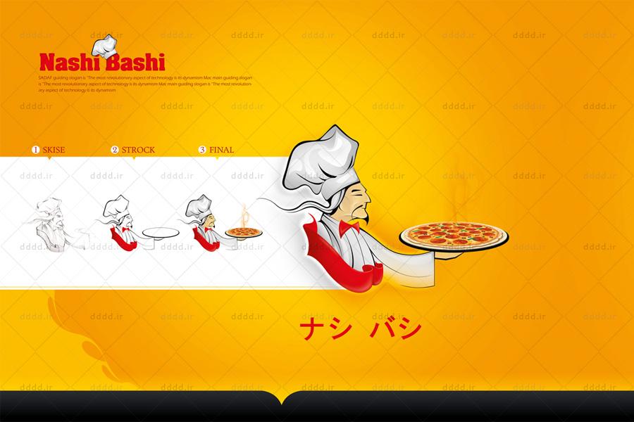 طراحی کاراکتر و شخصیت پردازی رستوران ناشی باشی
