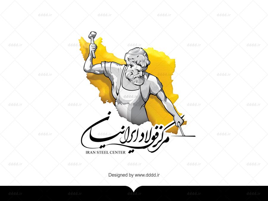 طراحی کاراکتر فولاد ایرانیان