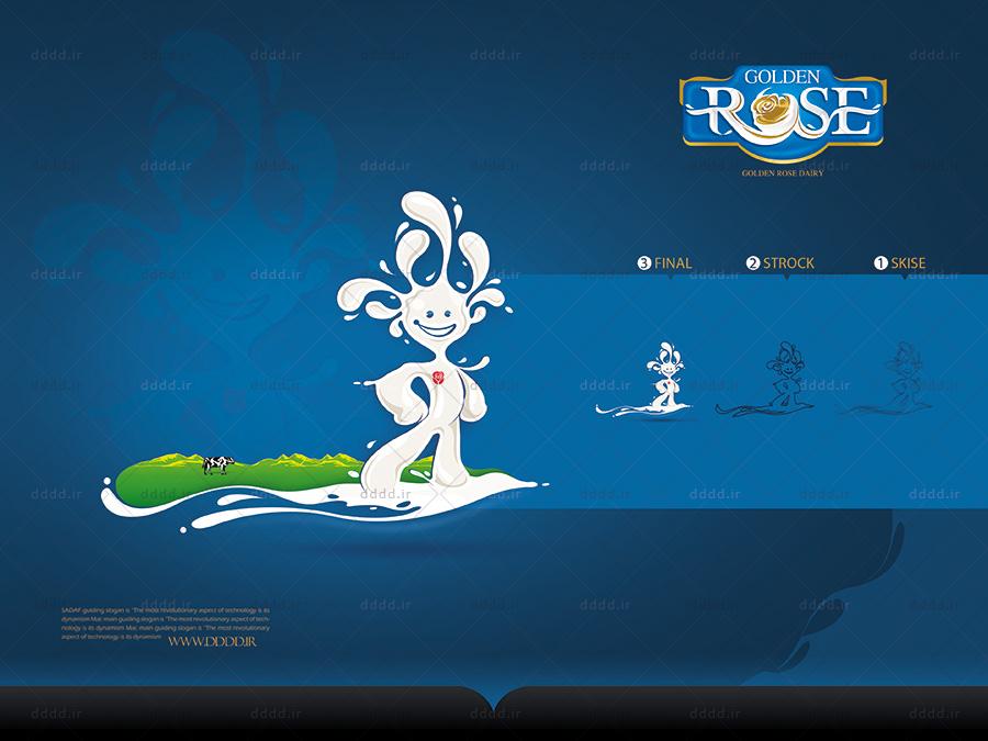 طراحی کاراکتر محصولات لبنی golden rose
