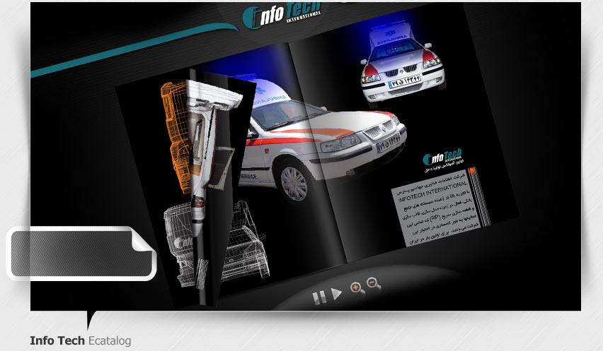 کاتالوگ الکترونیک Infotech