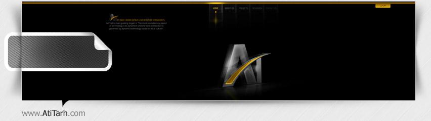 طراحی سایت فلش شرکت آتی طرح